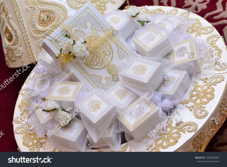 Holy Quran Islamic Arabic Book Arabesque Stock Photo Edit Now