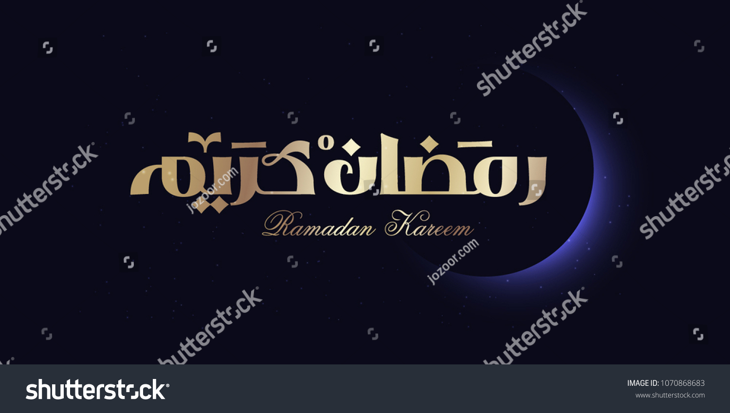 Ramadan Kareem Greeting Card Ramadan Mubarak Stock Vector Royalty