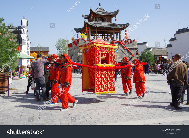 On April 6 2018 Wugongzhen Wugong Stock Photo Edit Now 1071560762