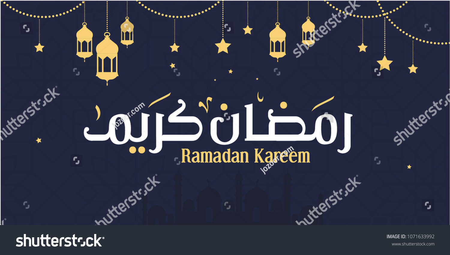 Vector Typography Ramadan Kareem Greeting Card Stock Vector Royalty