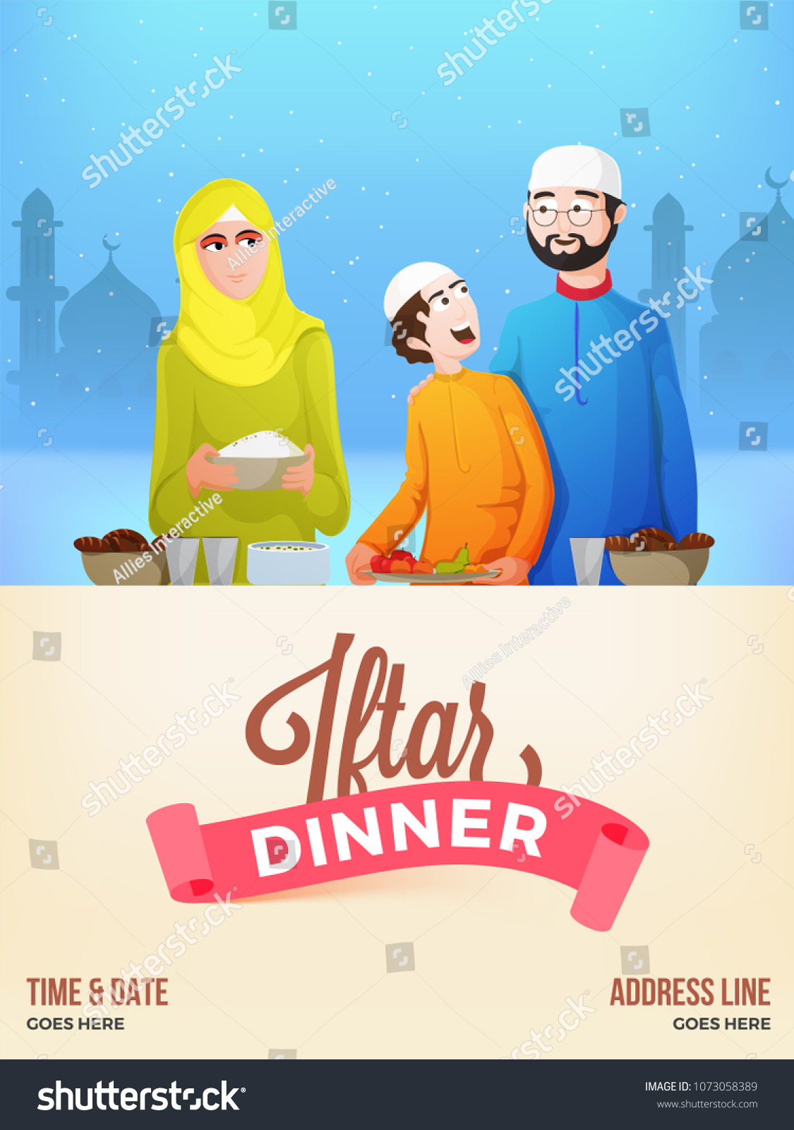 Iftar Party Celebration Invitation Card Poster Stock Vector