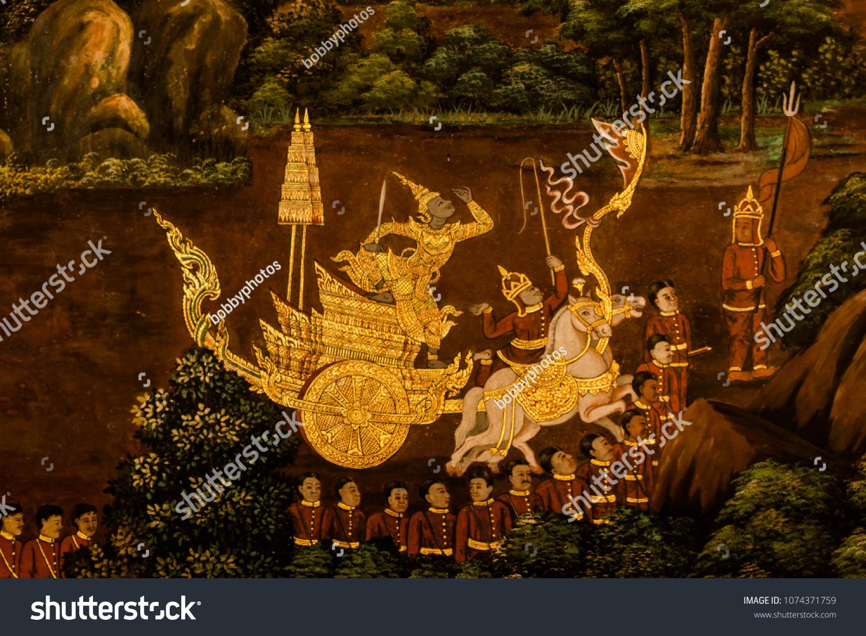 Art Wall On Myth Ramayana Story Stock Photo (Edit Now