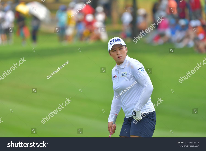 Amy Yang Republic Korea Honda Lpga Stock Photo Edit Now 1074615326