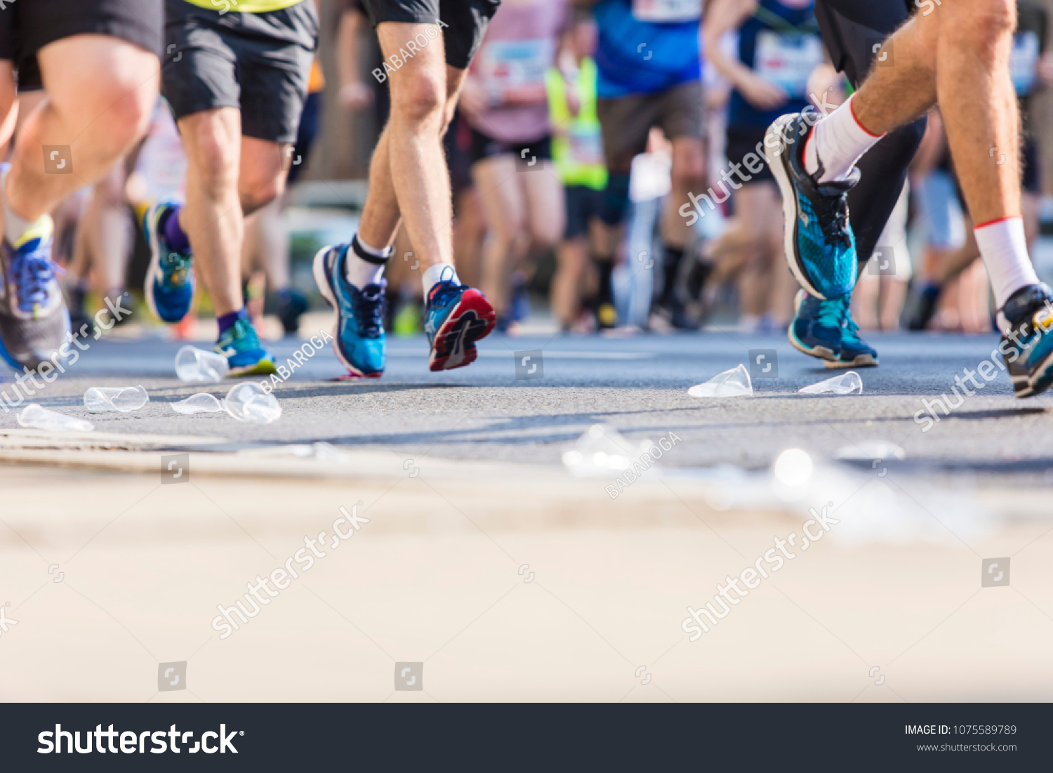 VIENNA - APRIL 22, 2018: The 35 Vienna Marathon. People running through the city streets. Austria on April 22, 2018.  #1075589789