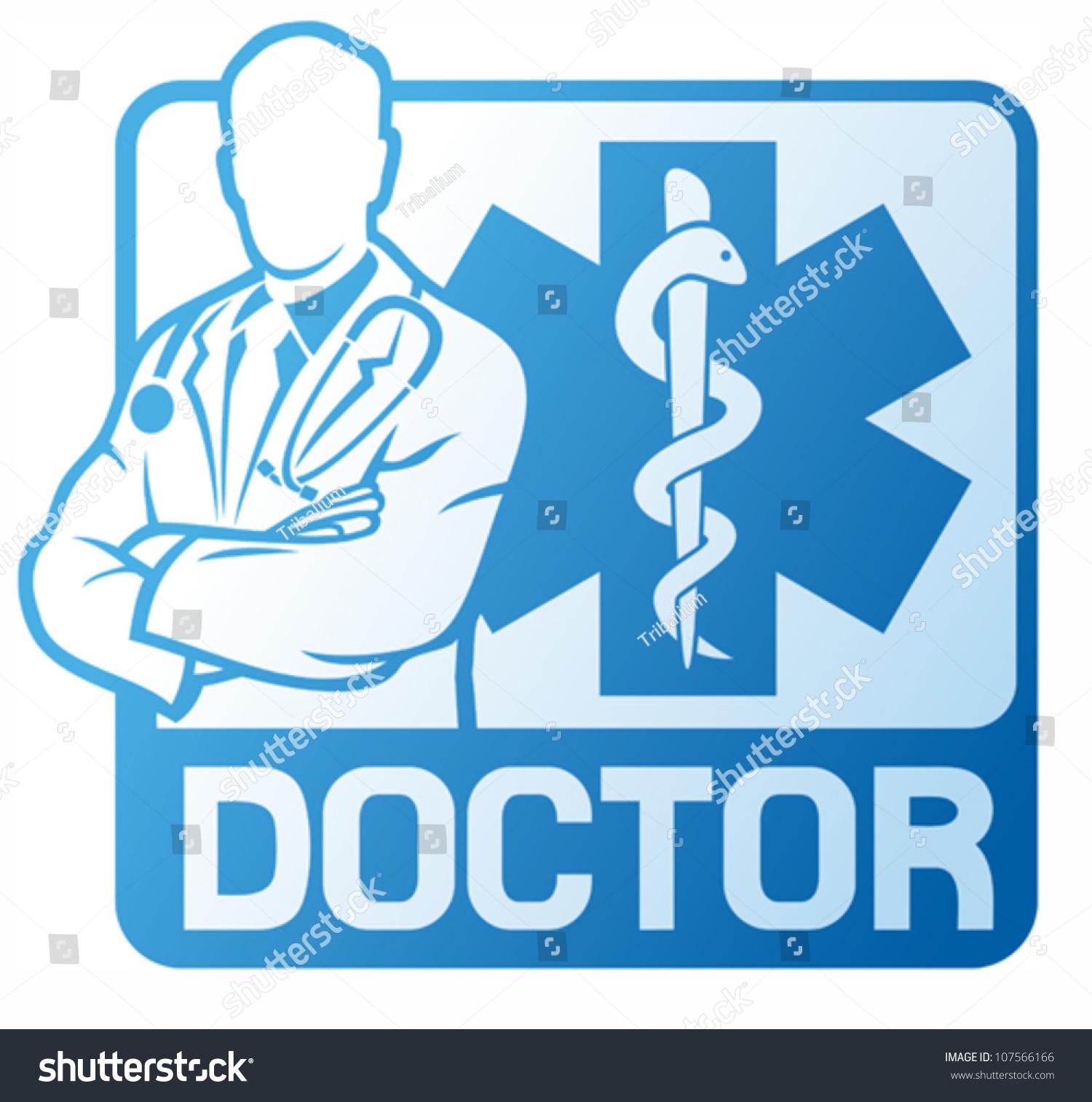 medical doctor caduceus snake stick sign stock vector Medical Logo Clip Art Cadeus Medical