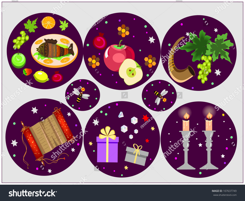 Decorative Icons Symbols Jewish New Year Stock Illustration