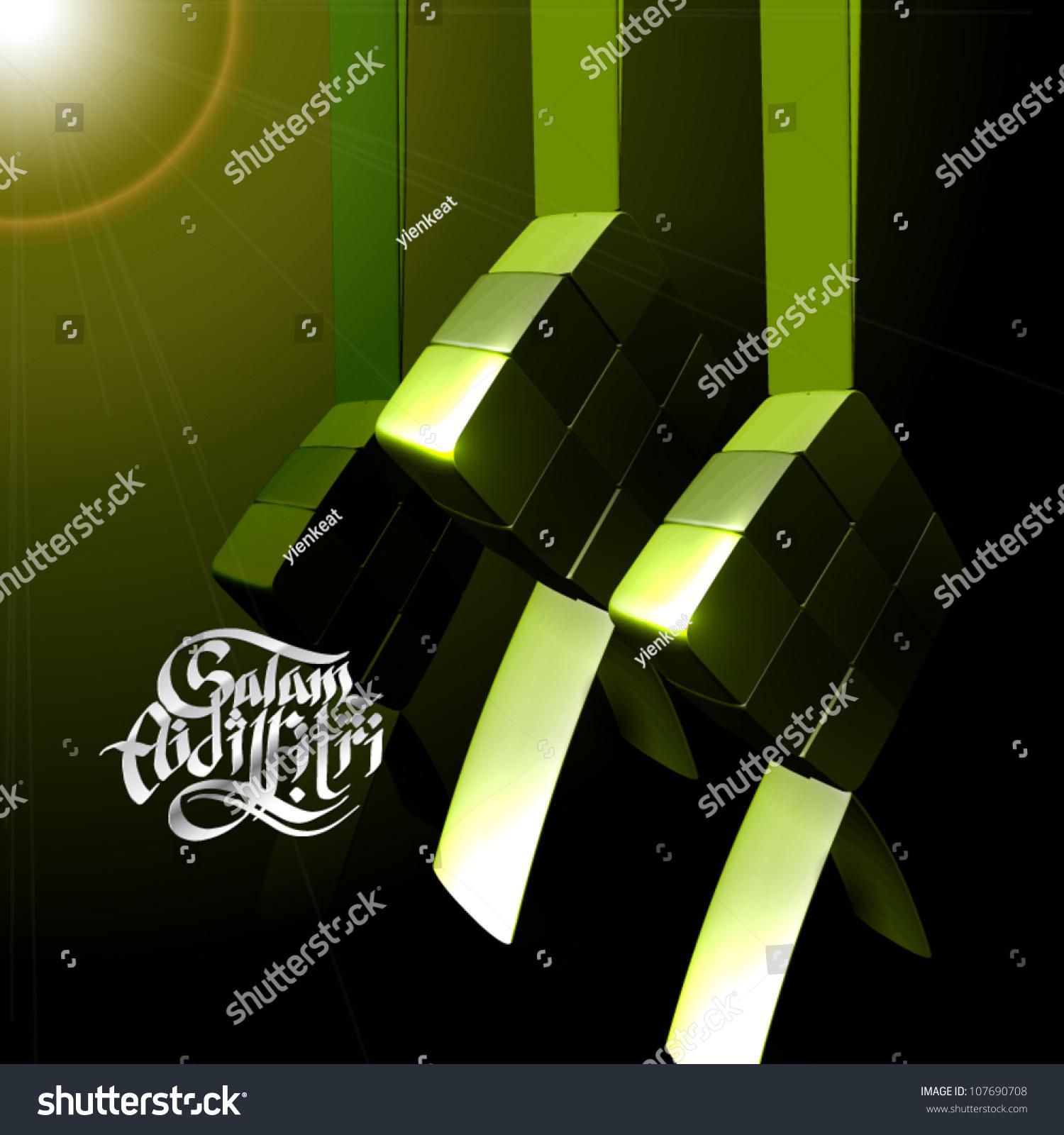Vector 3 D Muslim Ketupat Translation Malay Stock Vector 2018