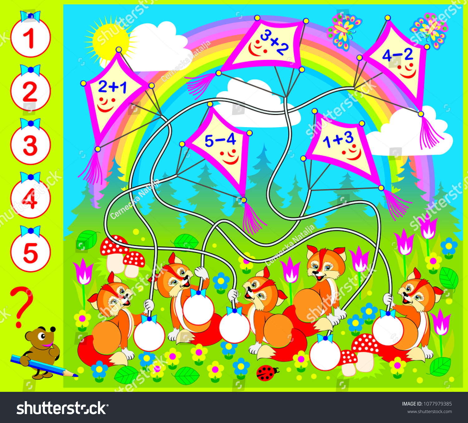 Educational Page Exercises Children On Addition Stock Vector ...