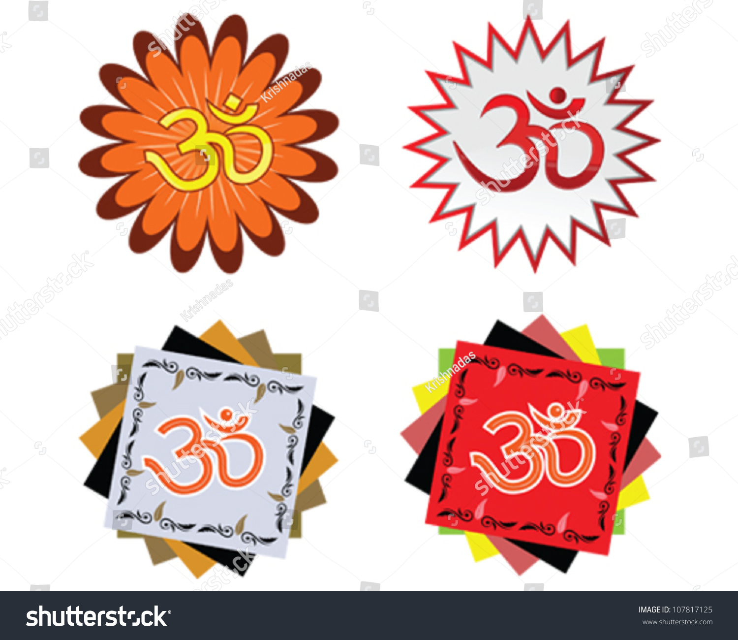 Hindu religion symbol ohm stock vector 107817125 shutterstock hindu religion symbol ohm buycottarizona Image collections