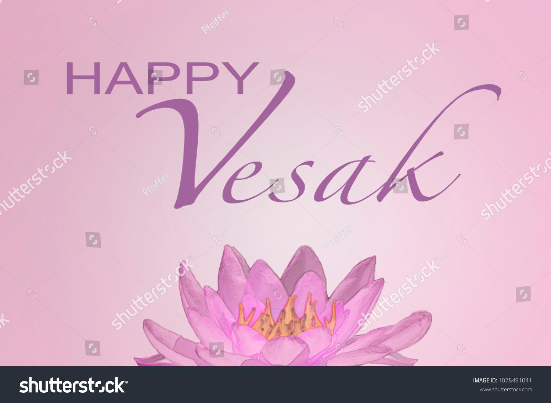 Greeting Card Lotus Flower Vesak Day Stock Illustration 1078491041