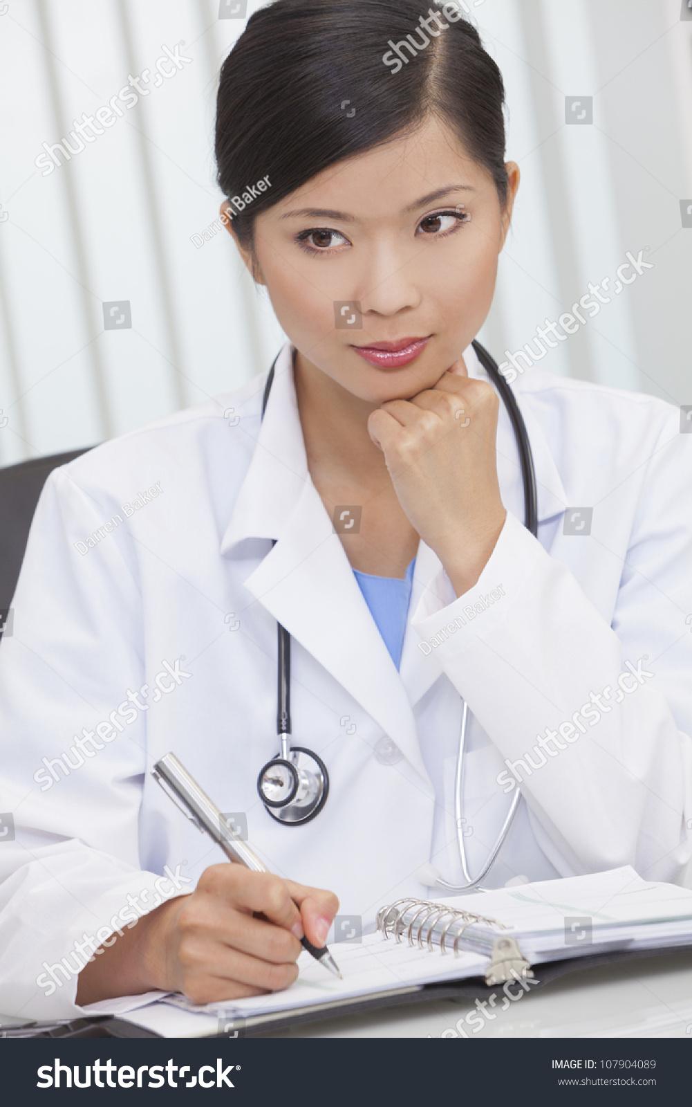 Video! asian medical hospital