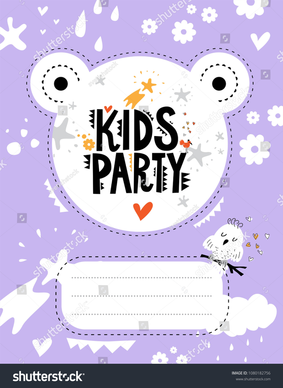 Kids Party Invitation Template Cute Animals Stock Vector 2018