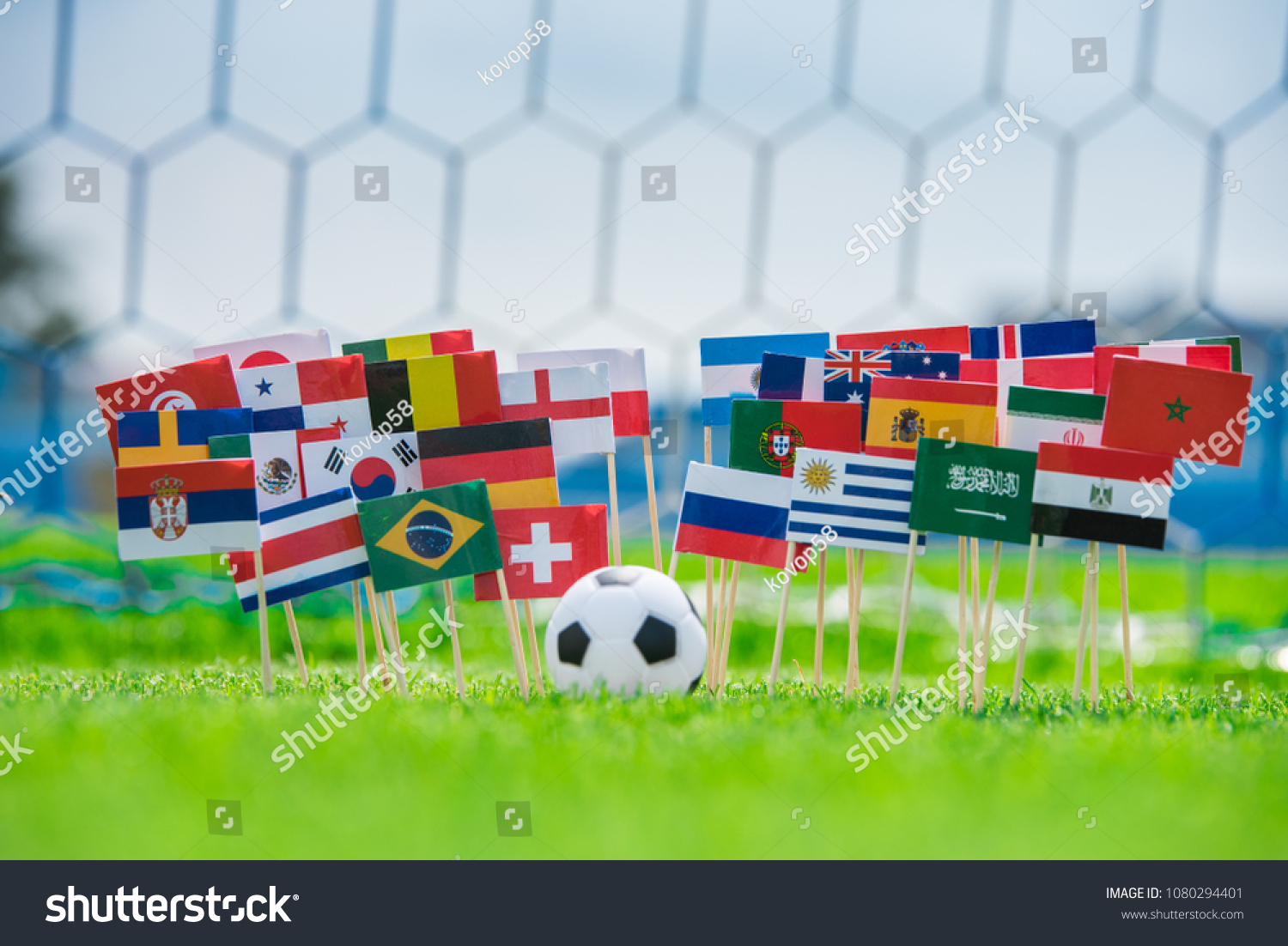 MOSCOW, RUSSIA - APRIL, 24, 2018: All nations flag of FIFA Football World Cup 2018 in Russia. Fans support concept photo. #1080294401