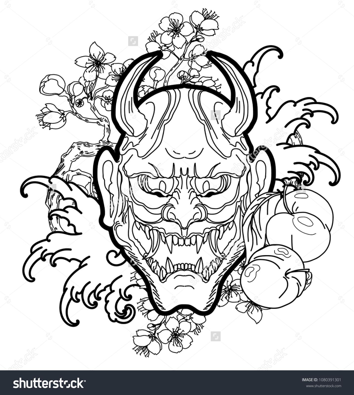 Japanese Demons Mask Tattoo Design Full Stock Vector Royalty Free
