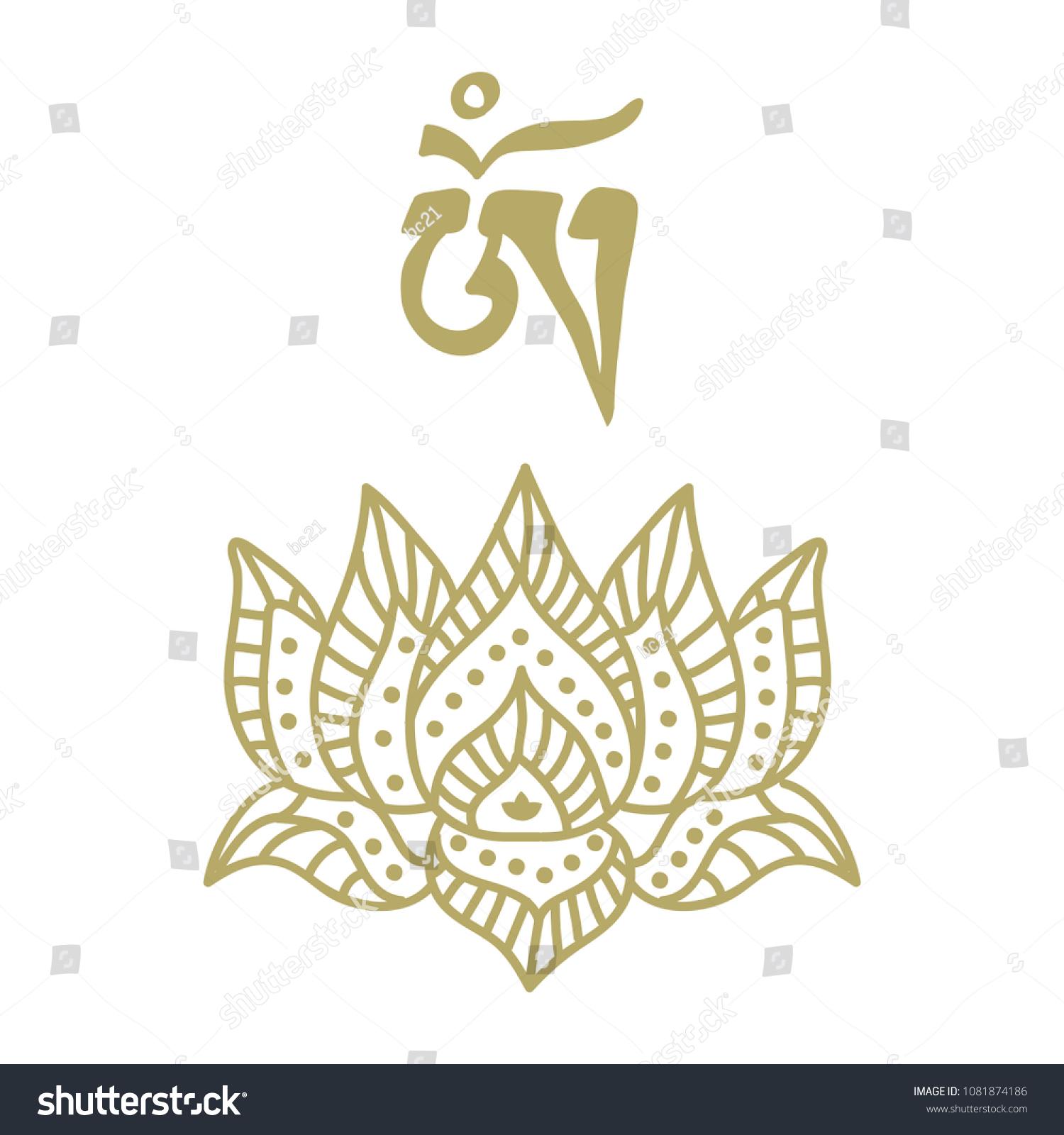 Ornamental Lotus Flower Tibetan Om Symbol Stock Vector Royalty Free
