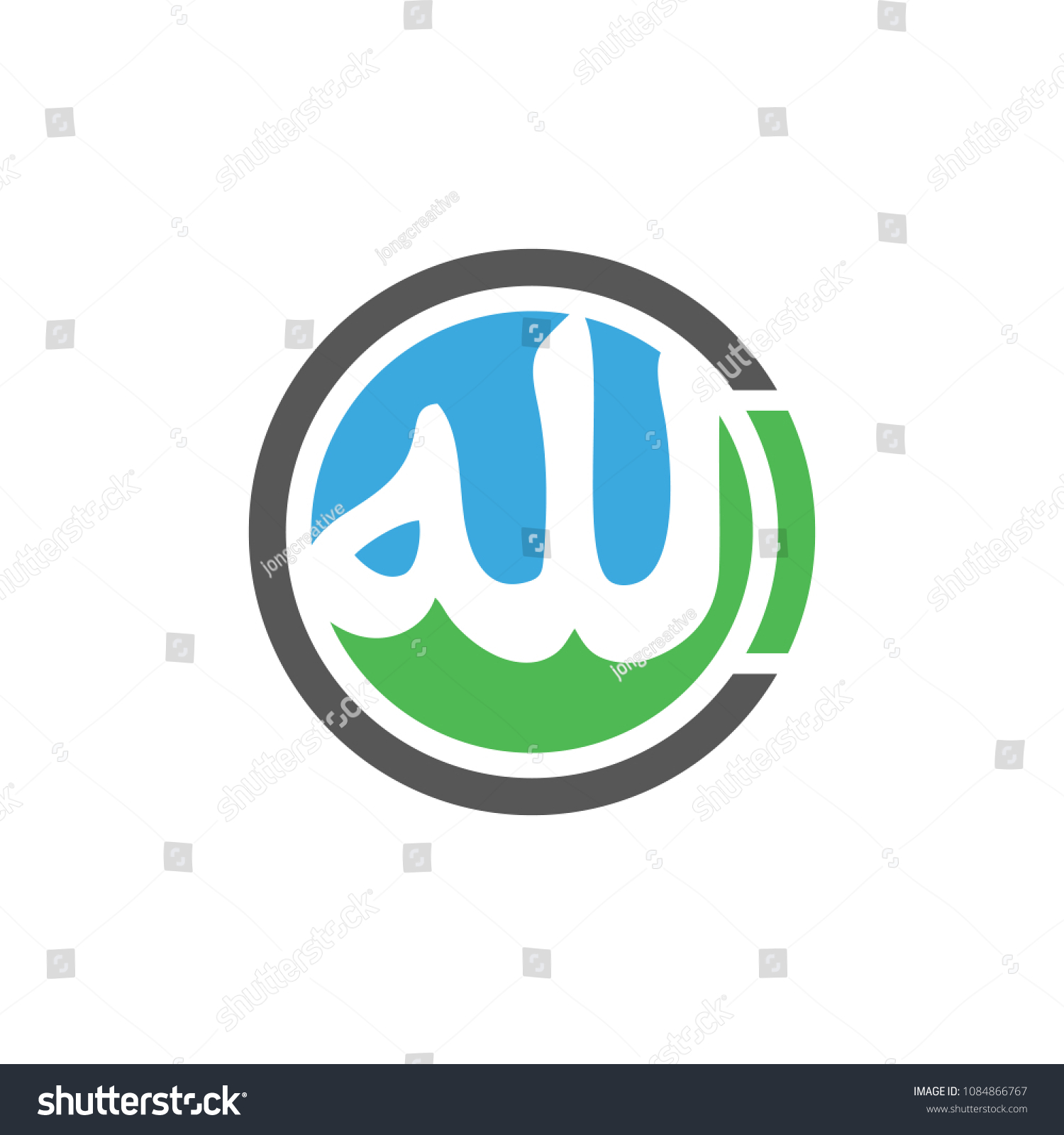 Allah Lafadz Text Moslem Islamic Symbol Stock Vector Royalty Free