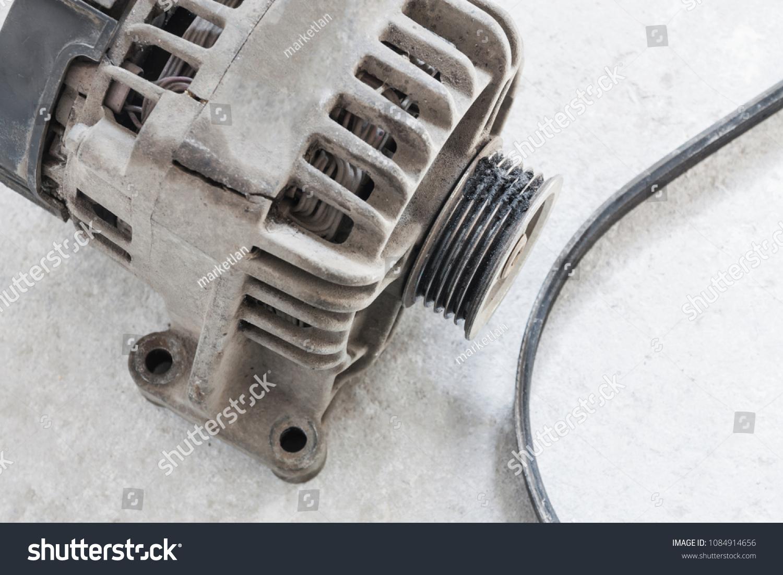 Part Old Cracked Car Alternator Generator Stock Photo Edit Now 1084914656