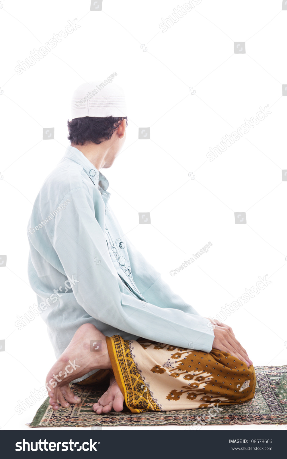 Portrait Asian Muslim Man Gives Greeting Stock Photo Royalty Free
