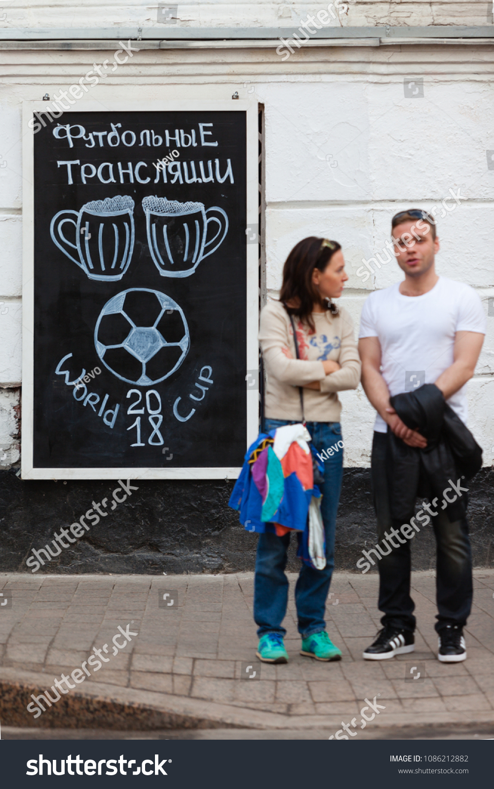 Moscow Russia April 30 2018 People Stock Photo Royalty Free
