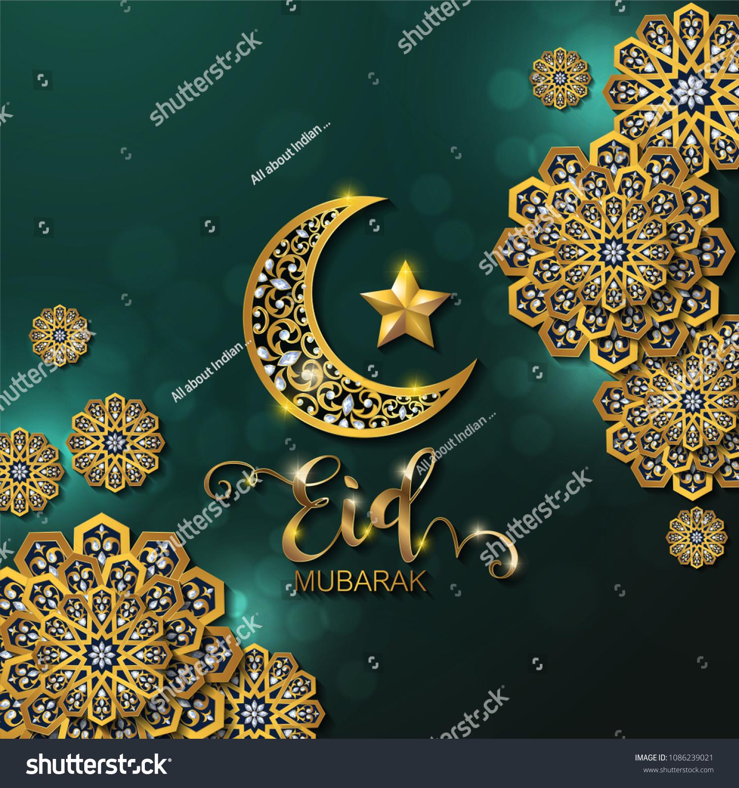 Eid Mubarak Greetings Background Islamic Gold Stock Vector Royalty Free 1086239021