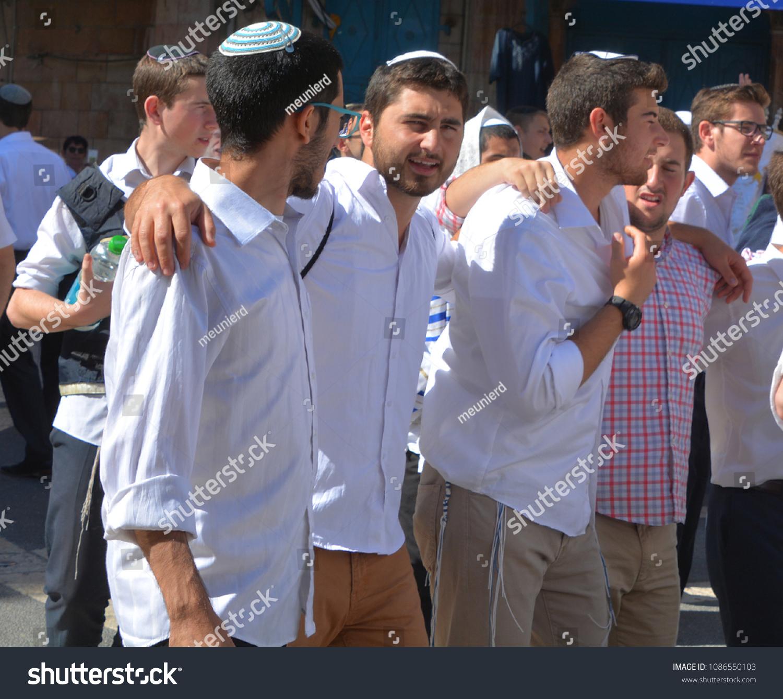 Jerusalem Israel 26 10 16 Jewish Stock Photo Edit Now 1086550103