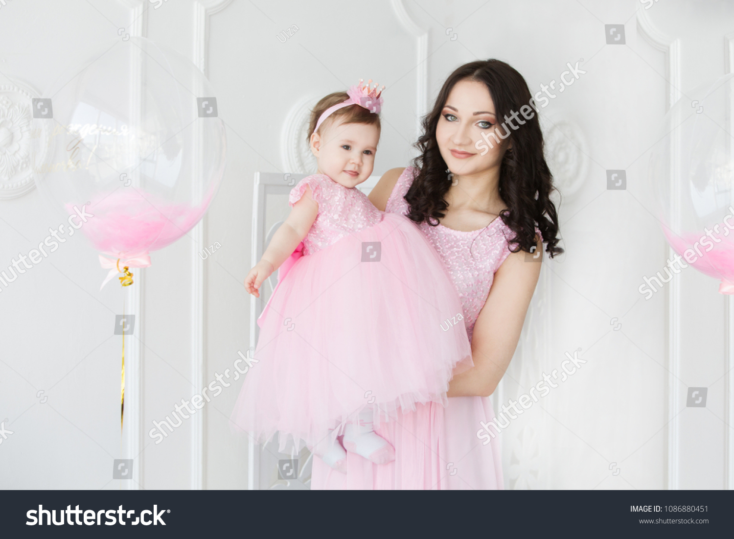 Birthday Party Dress For Baby Girl And Mom