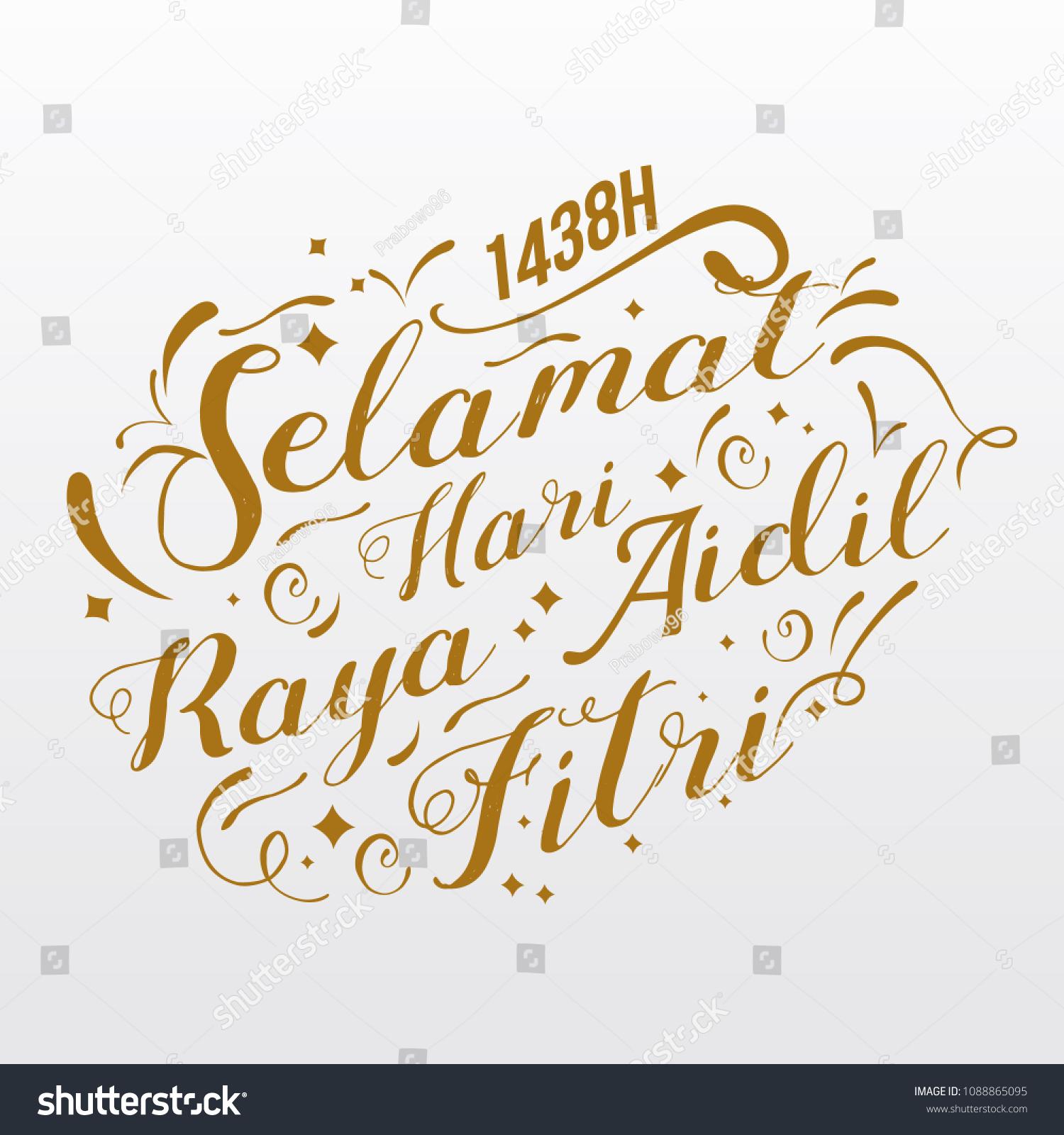 Top Idul Fitri Eid Al-Fitr Greeting - stock-vector-selamat-hari-raya-aidil-fitri-idul-fitri-hijriah-transalation-happy-eid-al-fitr-th-1088865095  Image_515981 .jpg