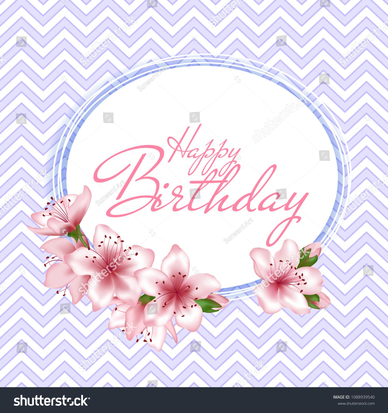 Happy Birthday Vector Card Japanese Cherry Stock Vector 1088939540