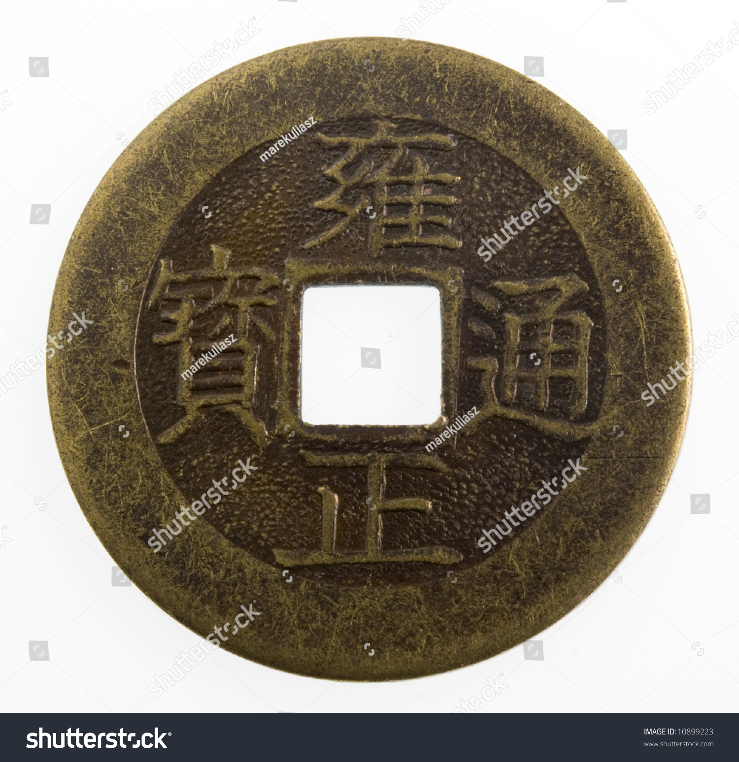 worksheet Yen Coins old japanese coin square hole isolated stock photo 10899223 with a on white
