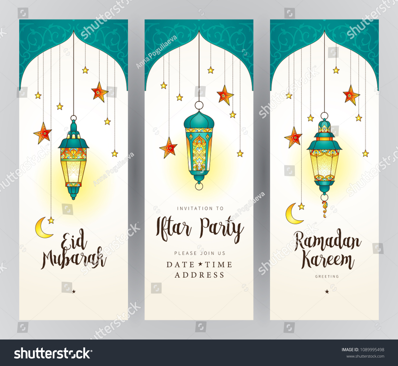 Vector ramadan kareem cards ornate invitation stock vector vector ramadan kareem cards ornate invitation to iftar party celebration eid mubarak card stopboris Choice Image