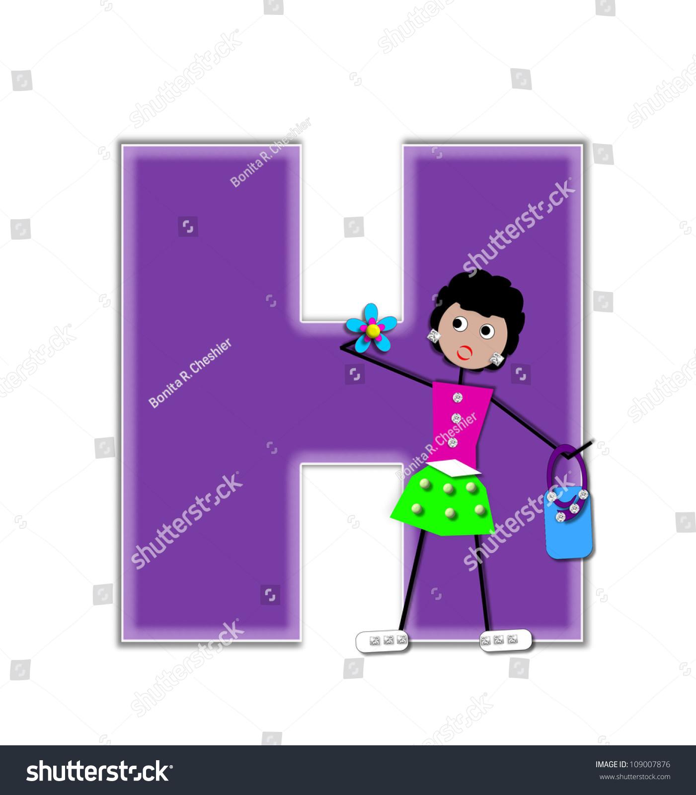 Letter H Alphabet Set Diva Purple Stock Illustration ...