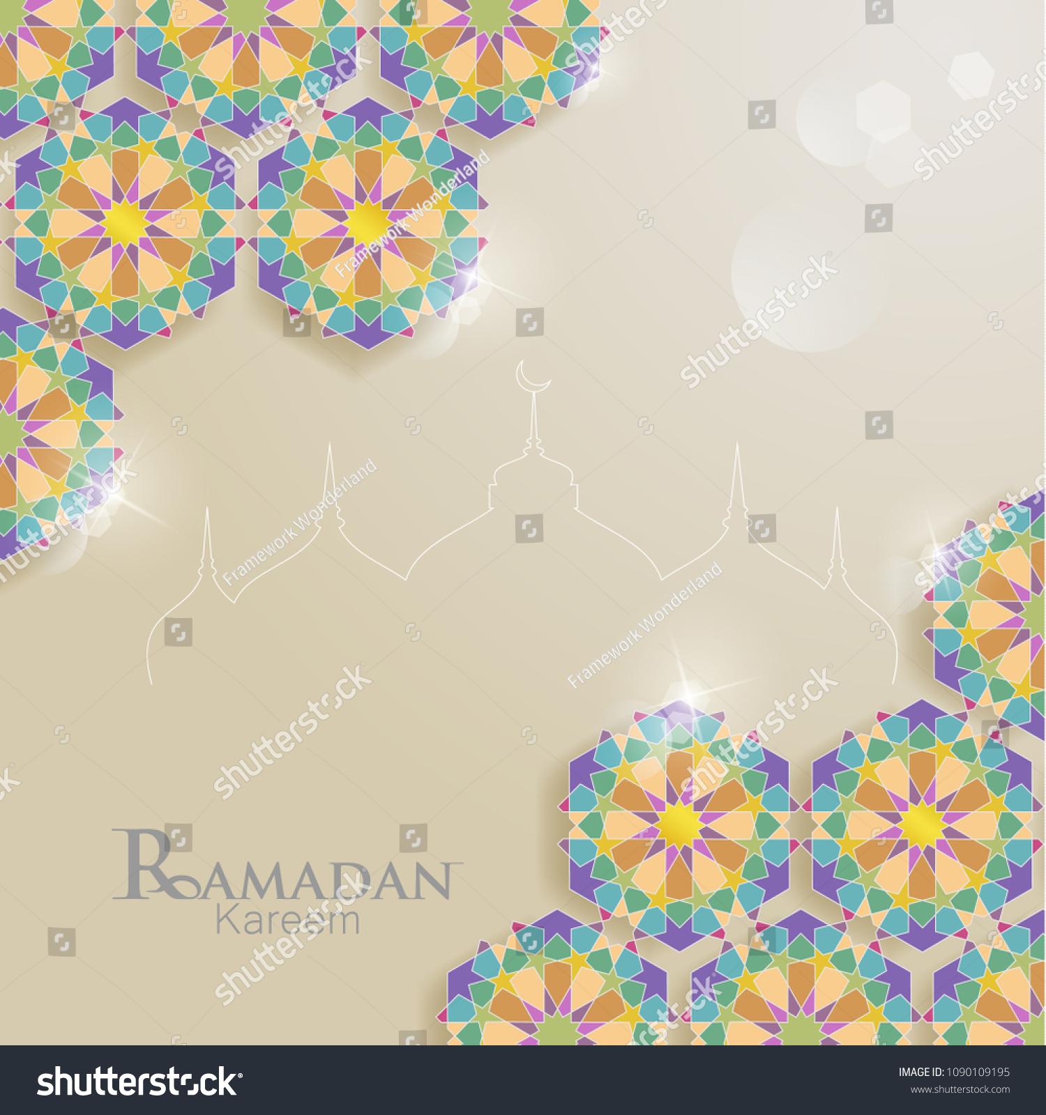 Islamic Ornaments Beautiful Colors Illustrations Greeting Stock