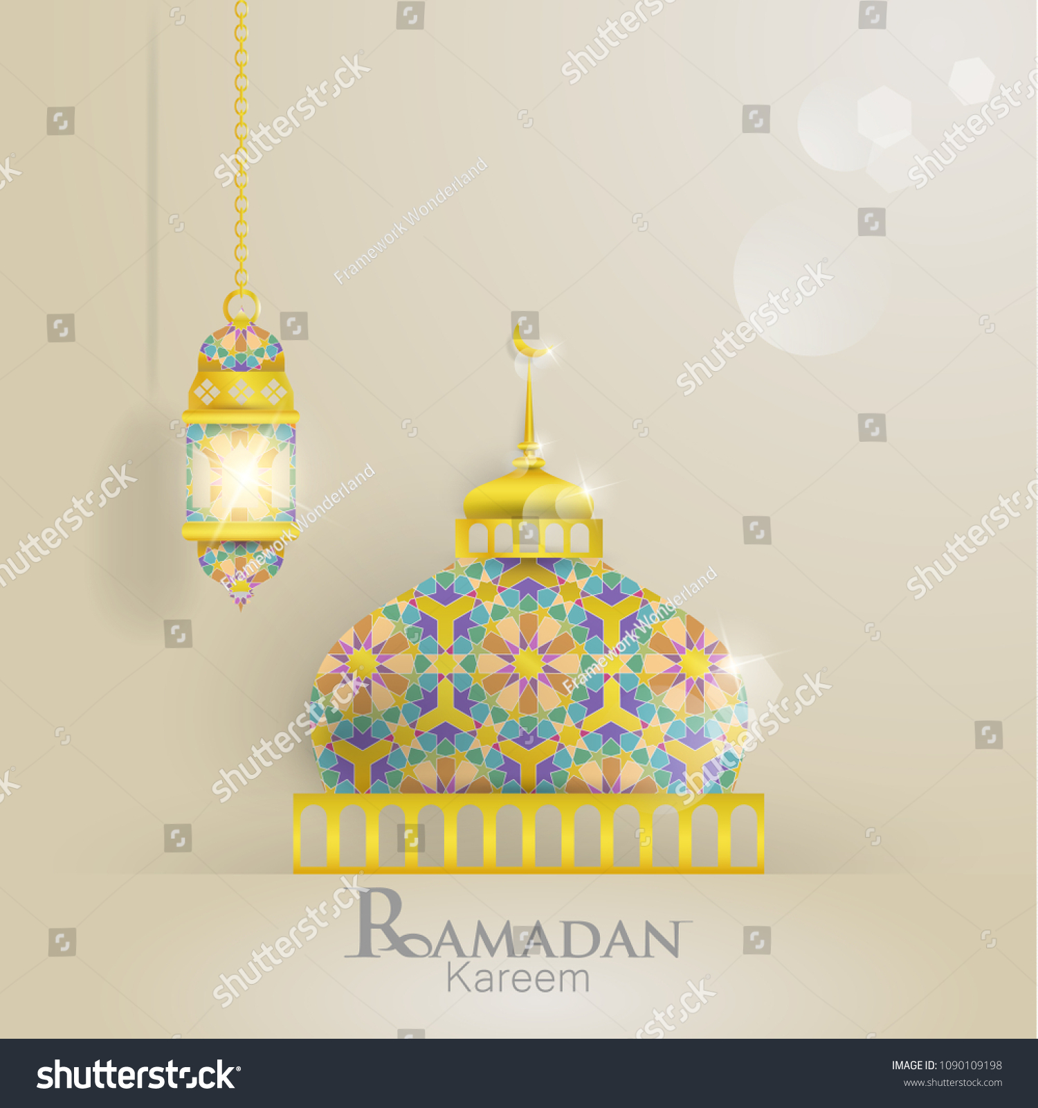 Dome Shape Mosque Islamic Geometric Ornament Stock Vector 1090109198