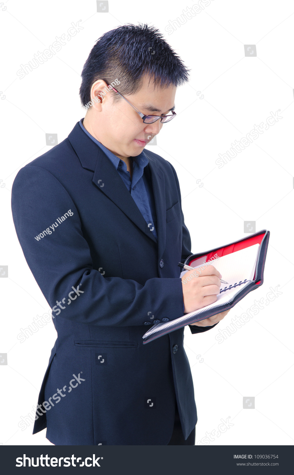 Asian business council essay