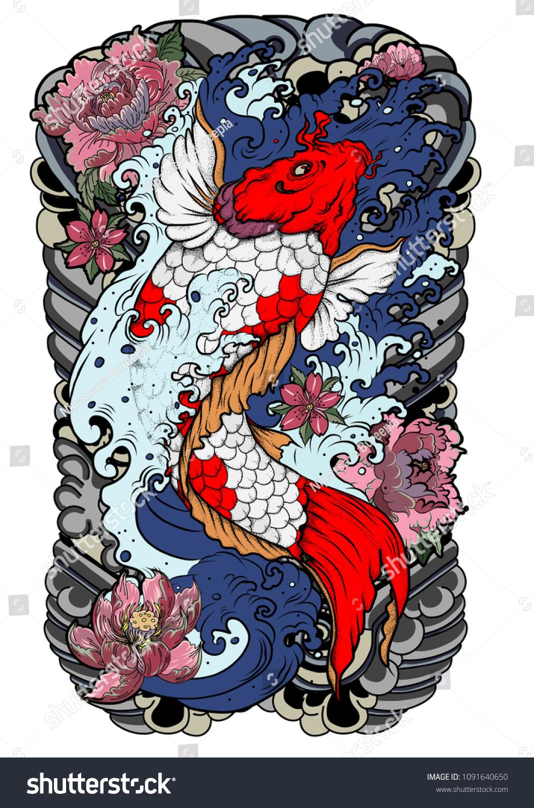 Beautiful Hand Drawn Coloring Book Koi Stock Vector 1091640650 ...