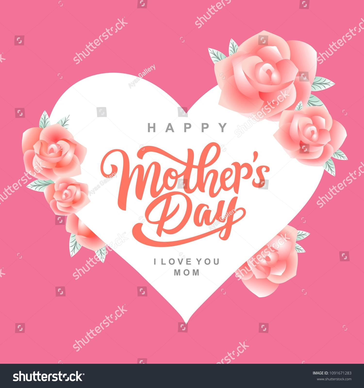 Happy Mothers Day Thank You Love Stockvector Rechtenvrij
