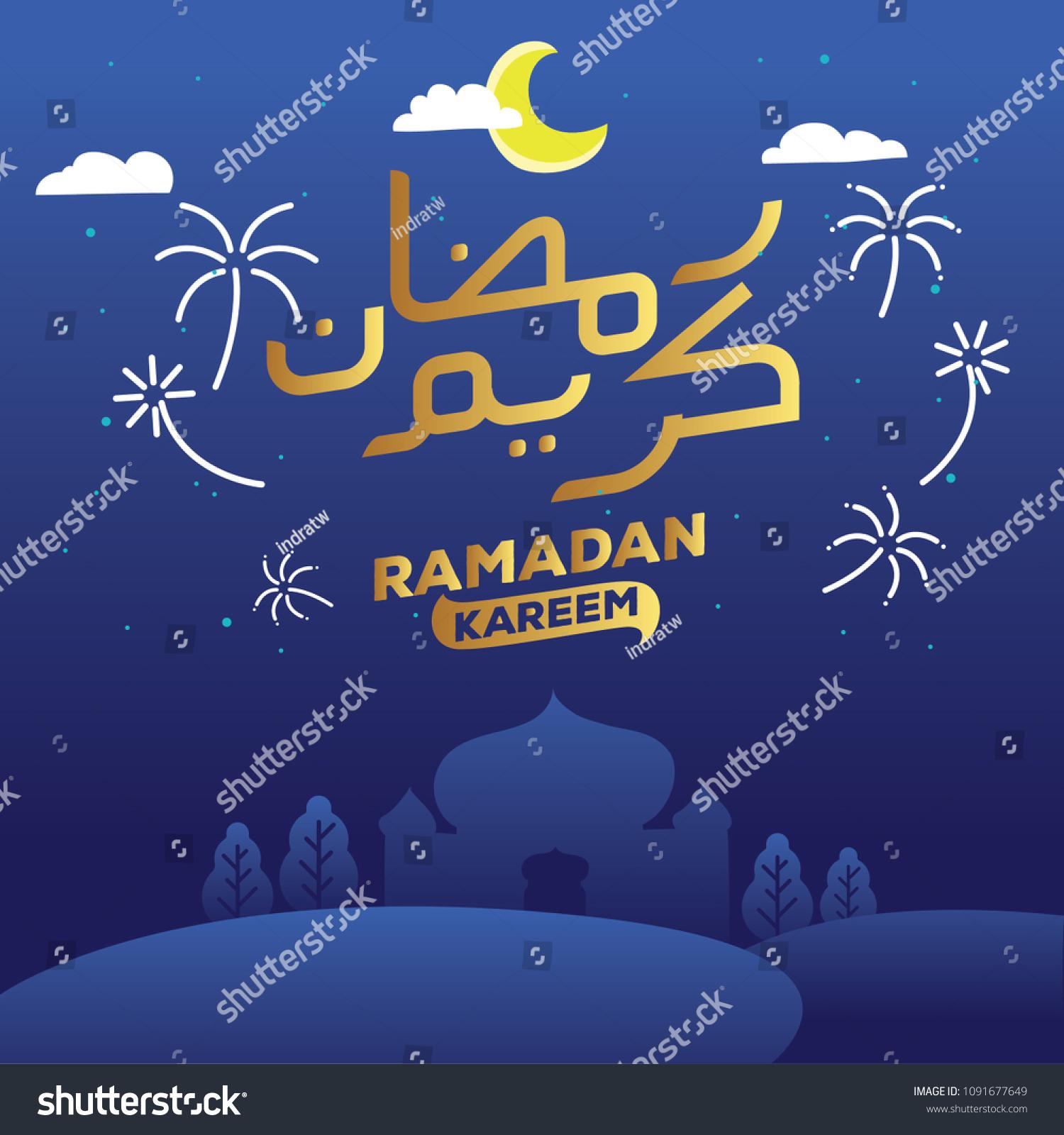 Vector Ramadan Kareem Greeting Card Ramadan Stock Vector 1091677649