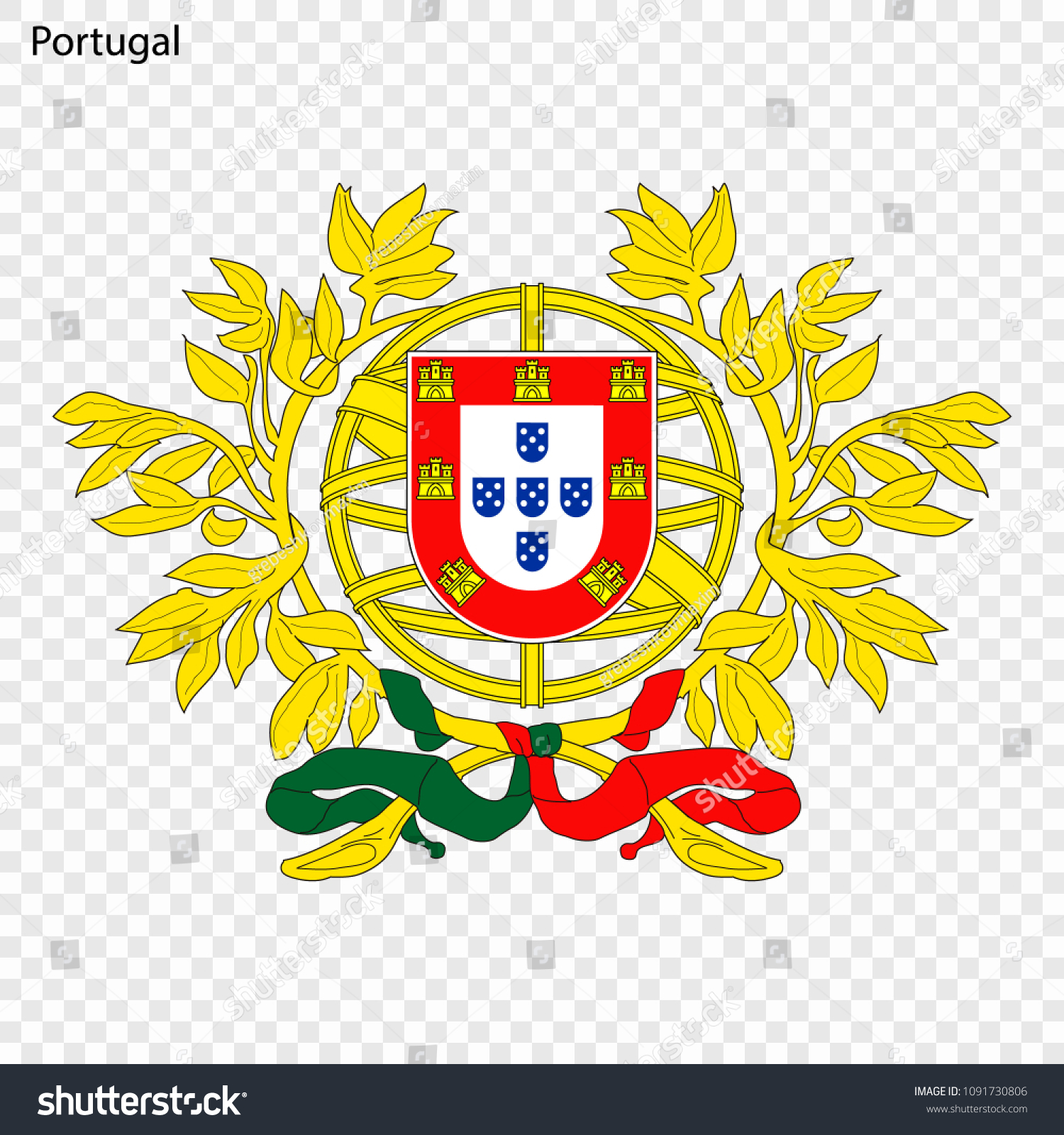 Symbol Portugal National Emblem Stock Vector Royalty Free