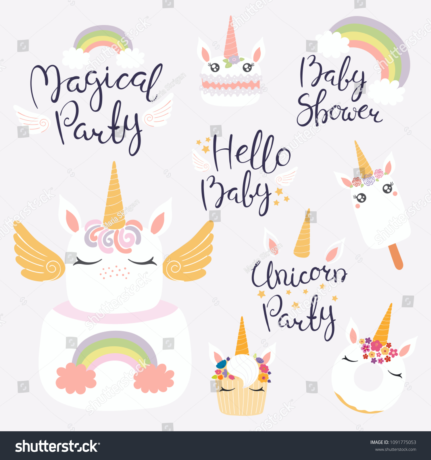 Set Hand Written Baby Shower Lettering Stock Vector Royalty Free