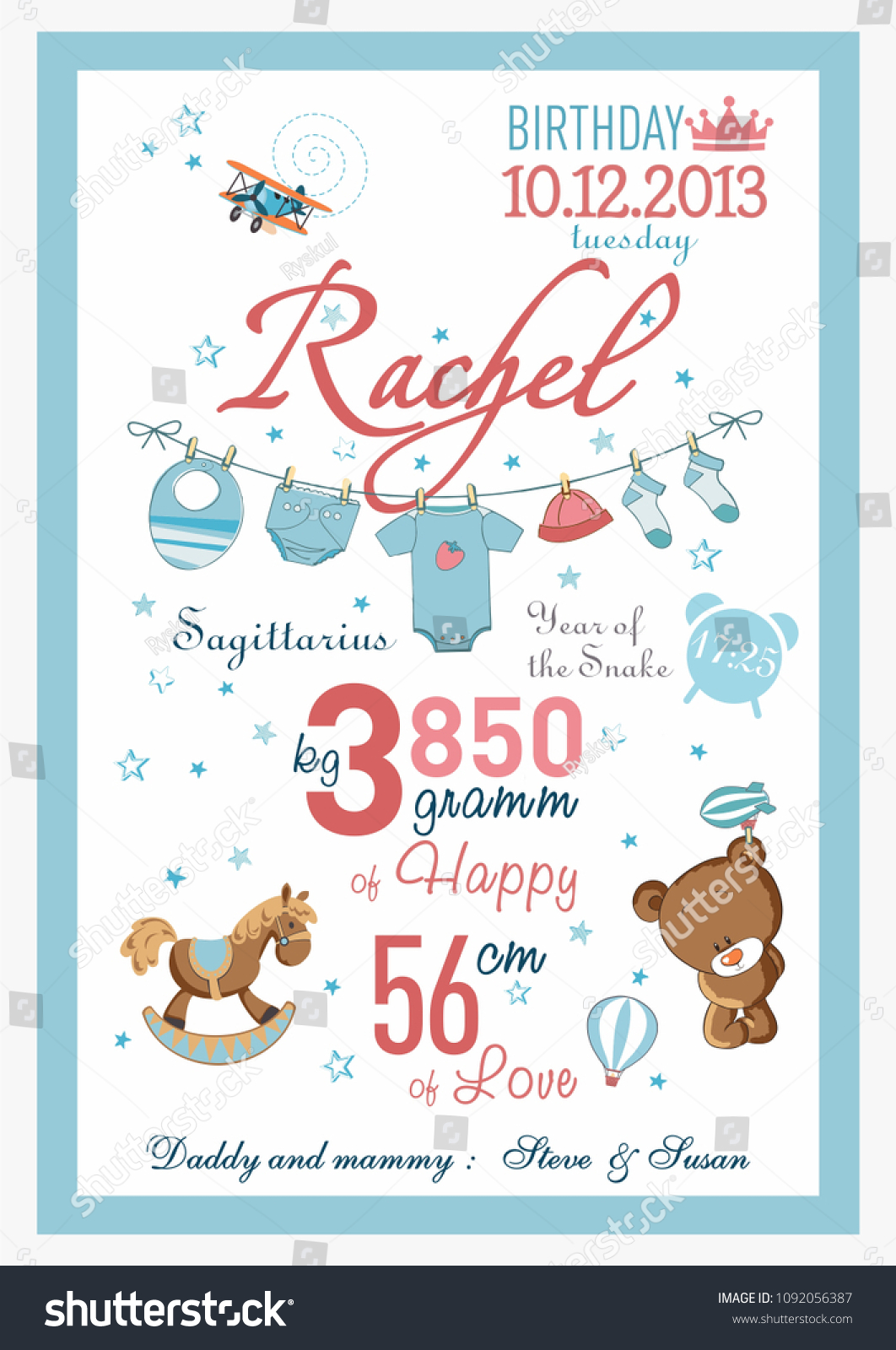 Cartoon Template Baby Birth Certificate Stock Vector Royalty Free