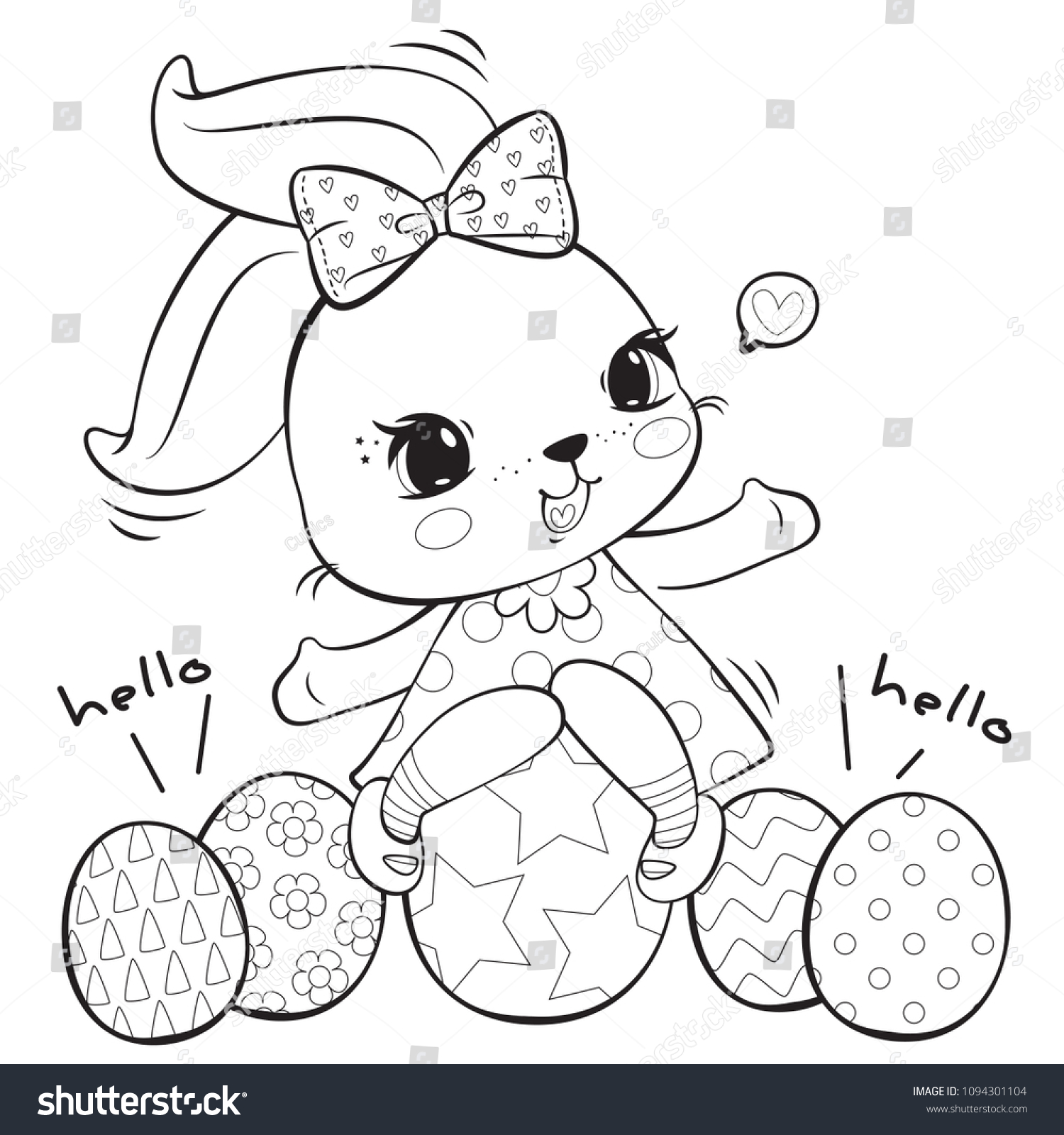 Printable Rabbit Coloring Pages For Kids | 1600x1500
