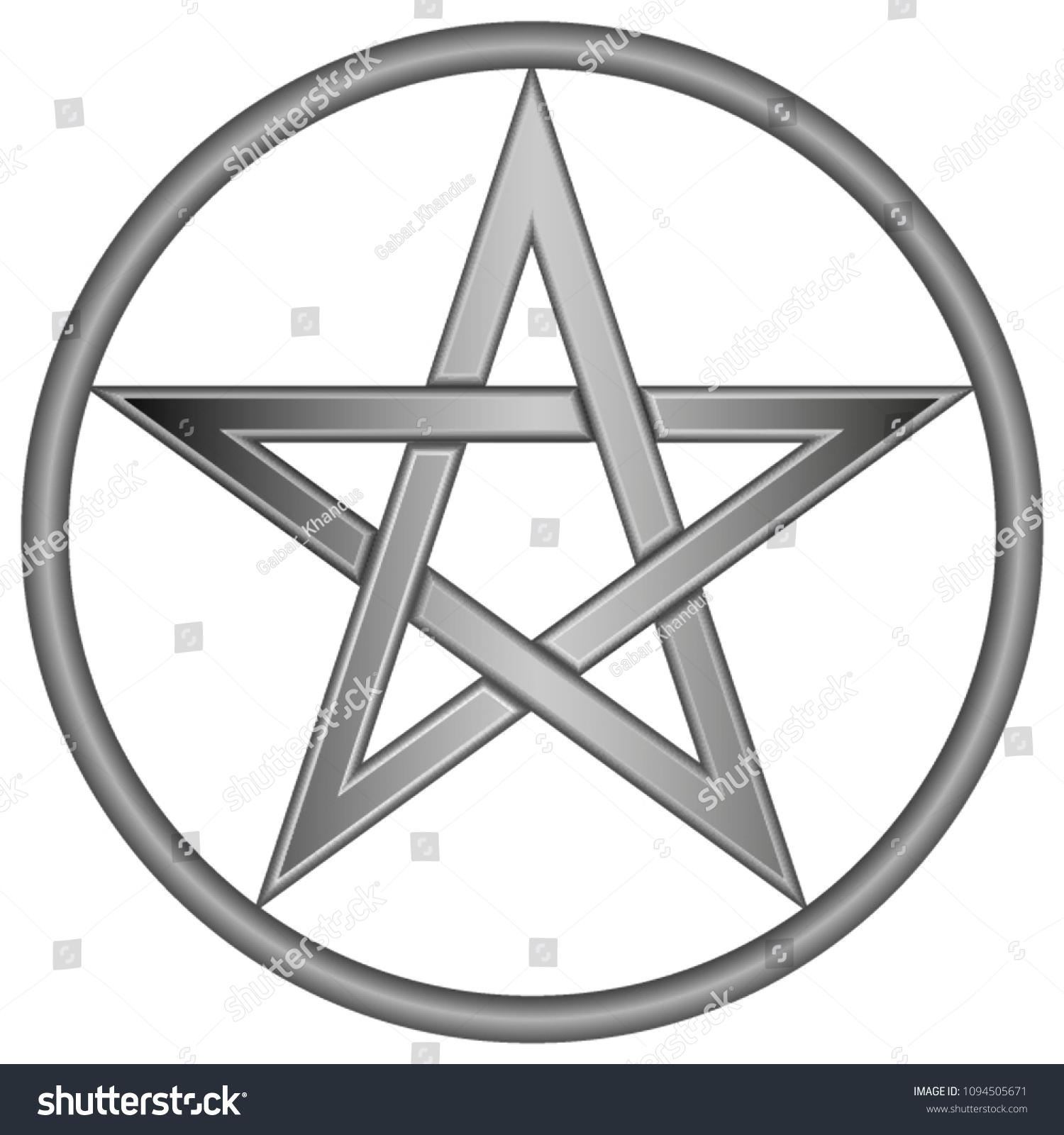 Grey Silver Star Inside Circle Vector Stock Vector Royalty Free
