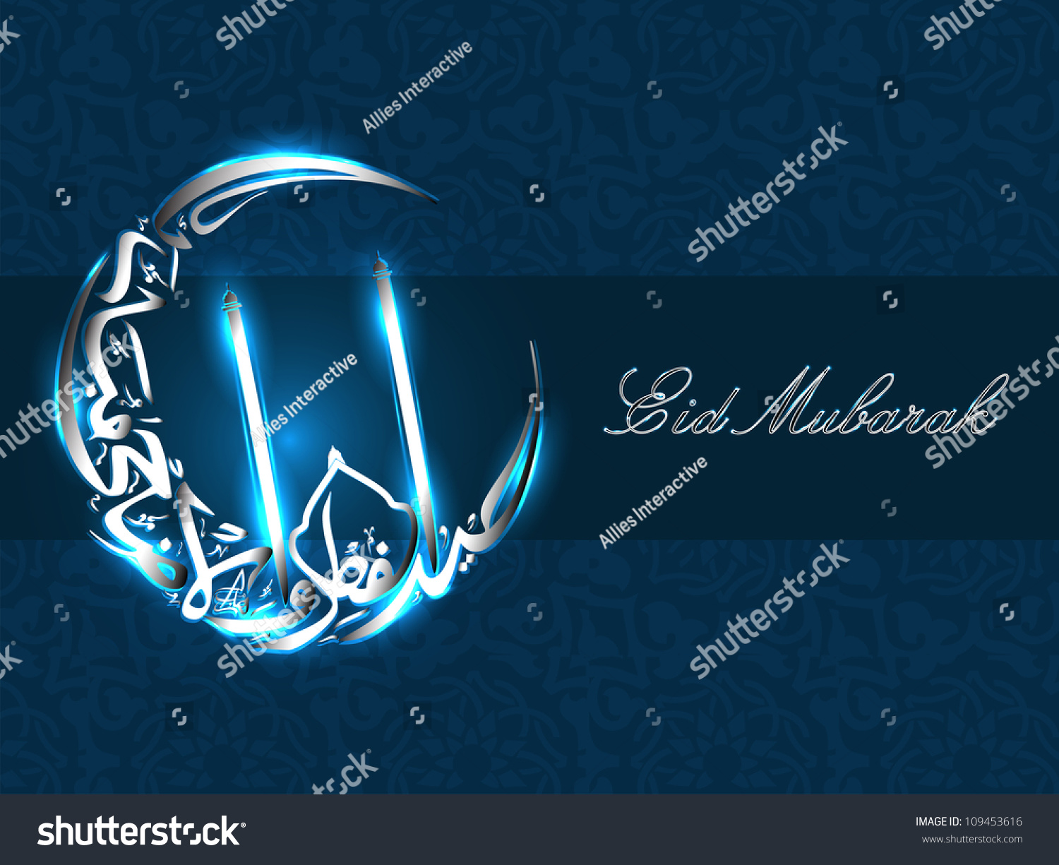 Greeting card arabic islamic calligraphy text stock vector greeting card with arabic islamic calligraphy of text eid mubarak in shiny silver color on blue kristyandbryce Image collections