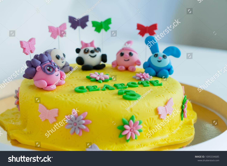 Terrific Colorful Birthday Cake Decorated Little Cartoon Stock Photo Edit Funny Birthday Cards Online Hetedamsfinfo