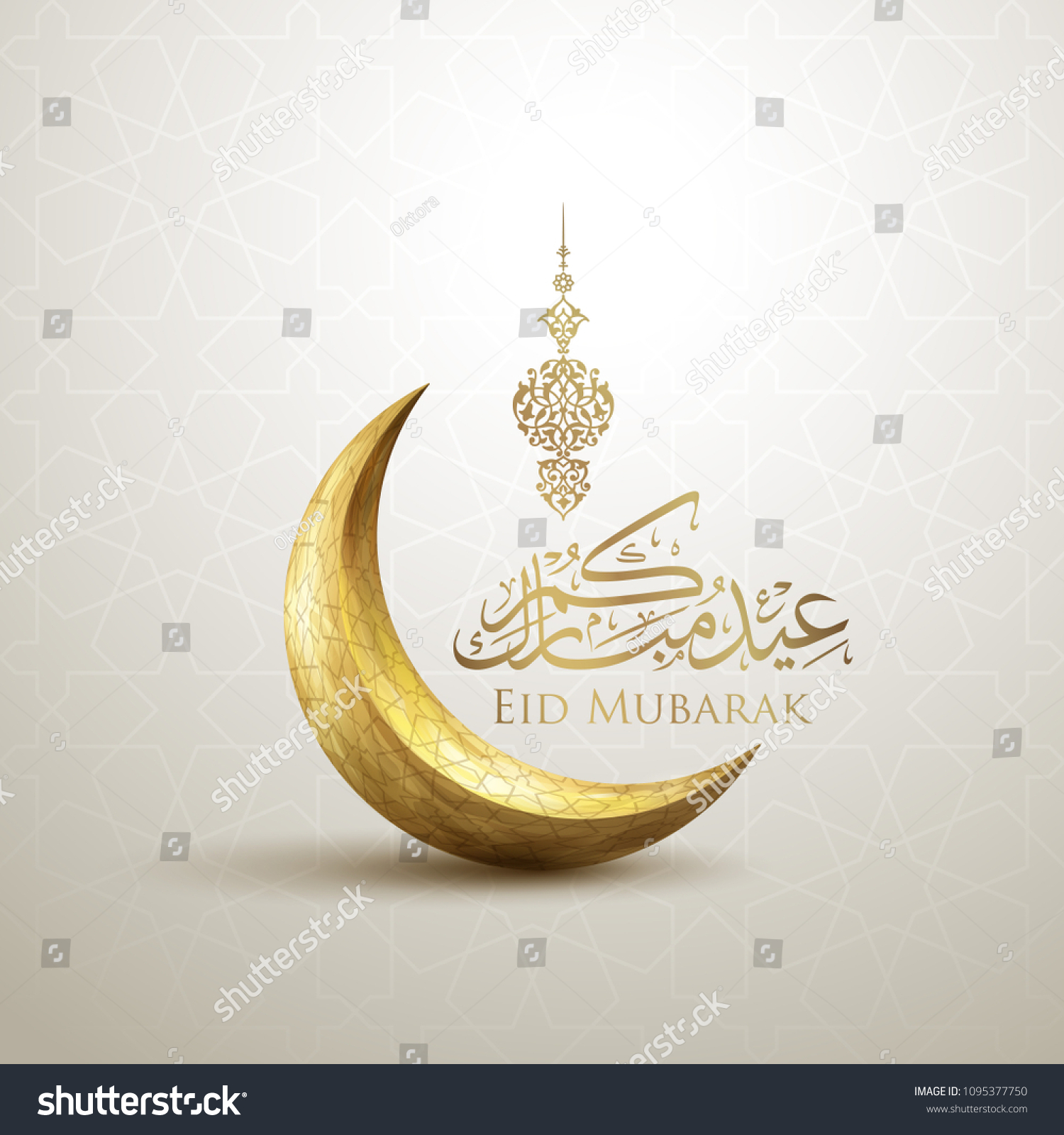 Eid Mubarak islamic design crescent moon and arabic calligraphy #1095377750