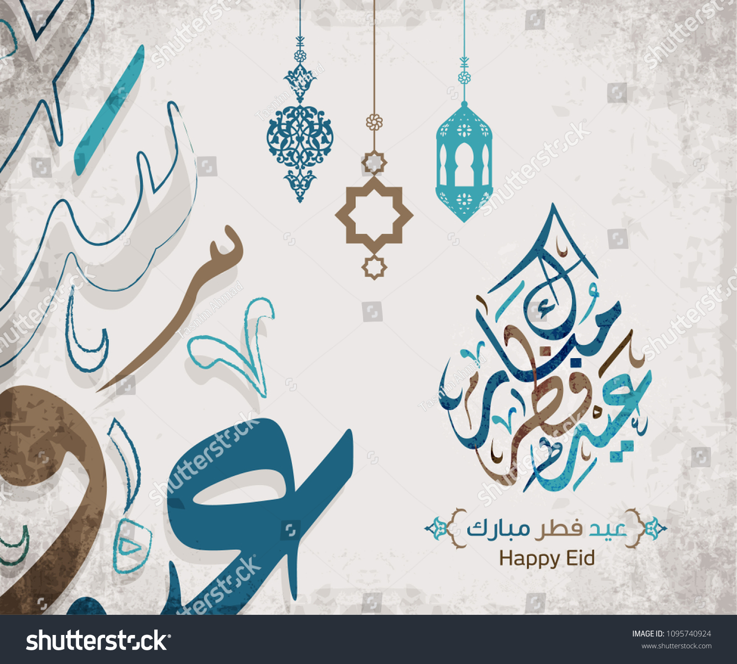 Arabic Islamic calligraphy of text Happy Eid, you can use it for islamic occasions like Eid Ul Fitr 21 #1095740924