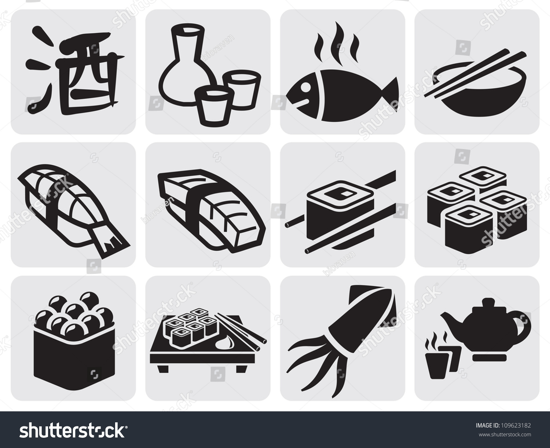Japanese Food Icon Set Sushi Stock Vector 109623182