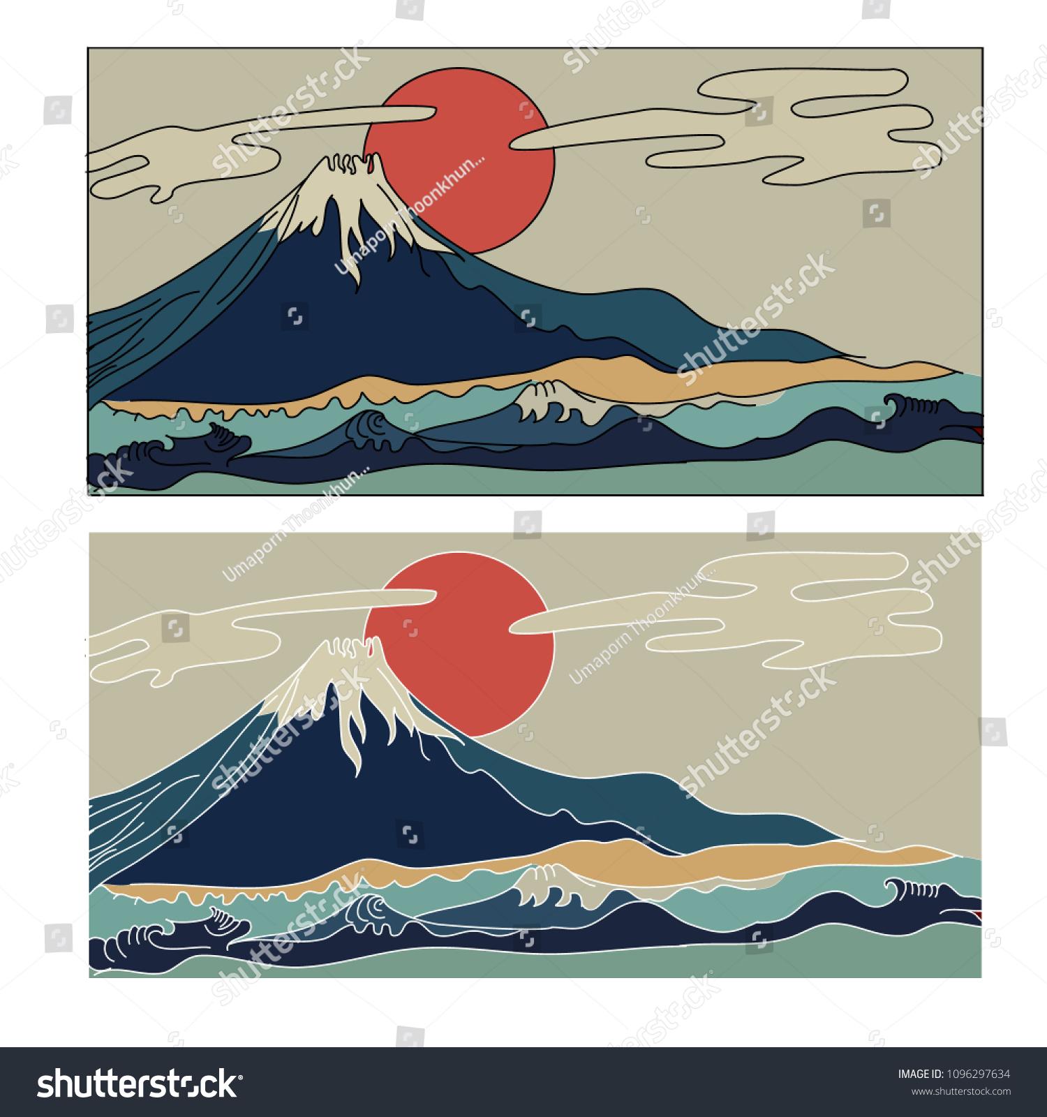 Fuji Mountain Vectorjapanese Mountain Wallpaper Red Stock Vector Royalty Free 1096297634