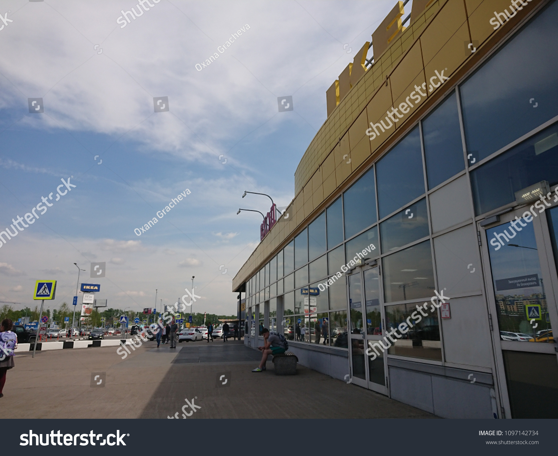 Moscow Russia 05162018 Ikea Khimki Stock Photo Edit Now 1097142734