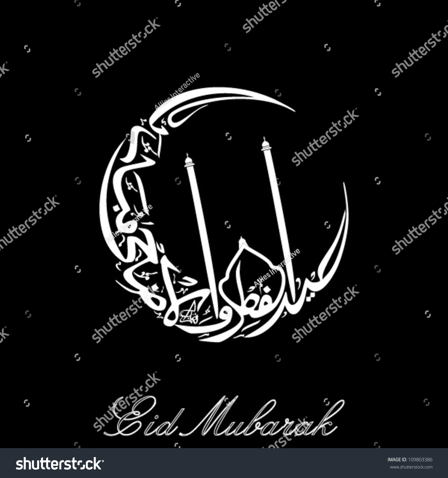 Arabic islamic calligraphy of text eid mubarak for muslim